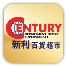 TLS Marketing Retailers (Customers) - century supermarket