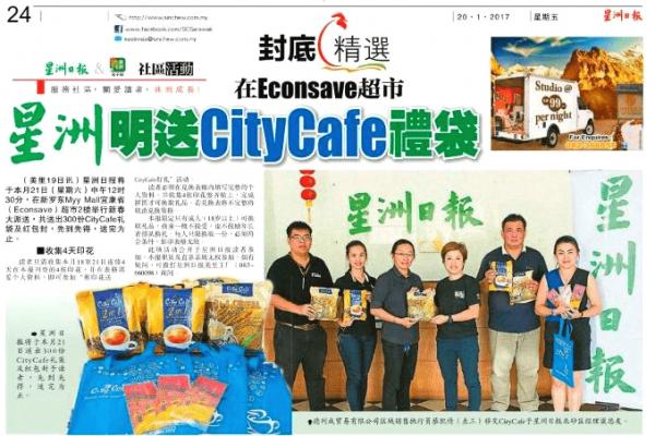 CityCafe1(SinChiew_20012017)-min